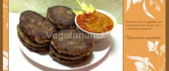 Чечевичные котлеты вегетарианские (веганские) с картофелем