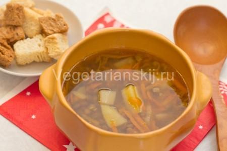 Суп с чечевицей вегетарианский