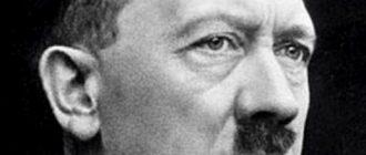 Гитлер — вегетарианец или нет