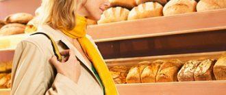 женщина в хлебном магазине