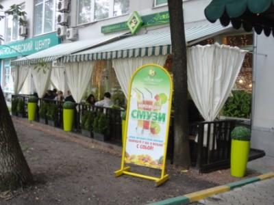 вход в кафе Авокадо на Чистых прудах в Москве