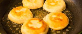 круглые веганские пирожки