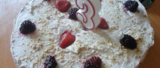 Вегано сыроедческий торт с кешью и кокосовыми сливками