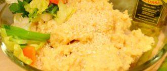 Хумус с салатом