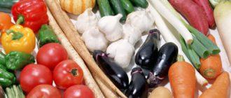 овощи в вегетарианстве