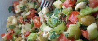 Салат «Овощное безобразие» с корнем фенхеля