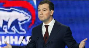 Дмитрий Медведев - вегетарианец