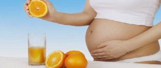 Веганство и беременность