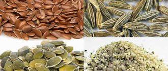 самые полезные семена и зерна