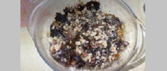 Салат с черносливом и шампиньонами