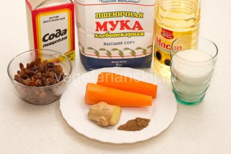 ингредиенты пирога