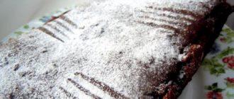 Вегетарианский (веганский) шоколадный пирог