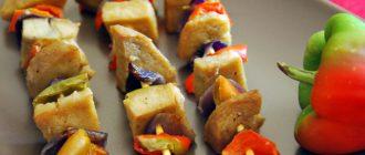 Вегетарианский шашлык (овощной и из сейтана)
