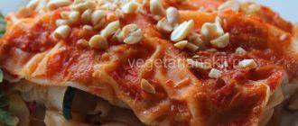 Лазанья вегетарианская (веганская)
