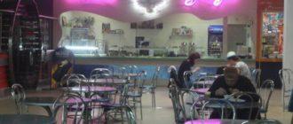 внутри кафе «Ганга» в Москве