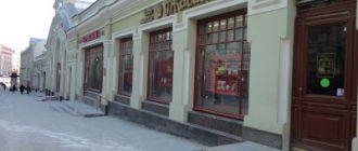 Джаганнат - московский вегетарианский фаст-фуд