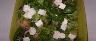 Оригинальный греческий салат