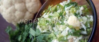Салат со свежей цветной капустой «Хрустим»