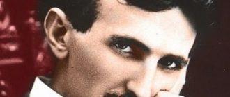 Никола Тесла о вегетарианстве и факты из жизни ученого