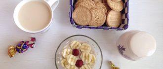 печенье банан и конфеты
