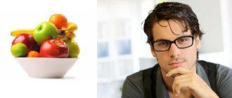 вегетарианство при близорукости