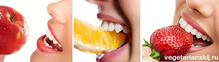 вегетарианство и здоровье зубов