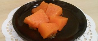 Медовая тыква на сковороде: рецепт и фото
