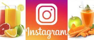 10 популярных вегета- и веганских аккаунтов Instagram