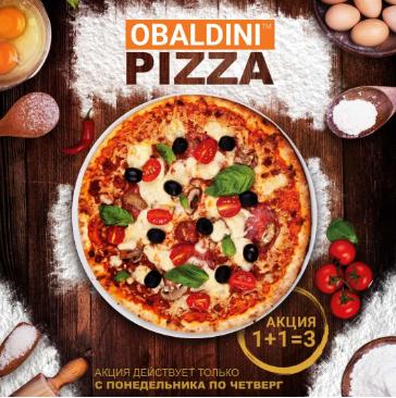пиццерия Обалдини