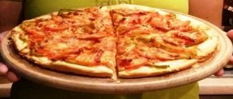 пицца вегетарианская грибная