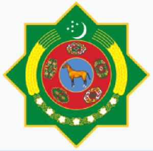 Герб Туркменистан