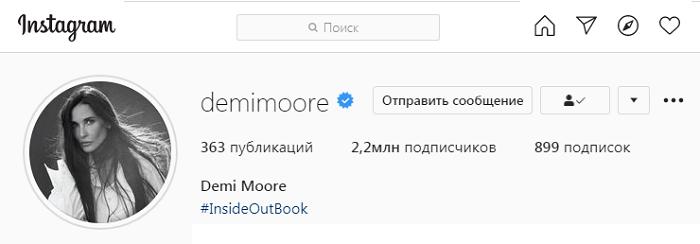 Деми Мур (Demi Moore) инстаграм