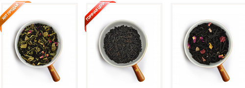 Как выбрать правильный сорт чая